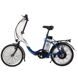Электровелосипед Elbike Galant Light 250W